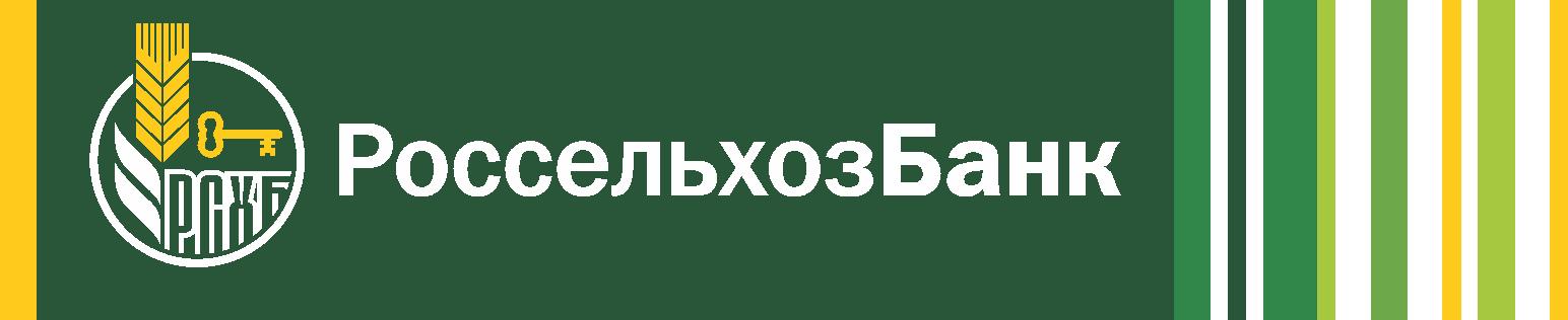 лого РСХБ